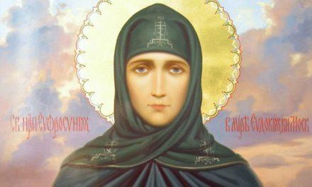 Преподобная благоверная княгиня Евфросиния Московская (†1407)