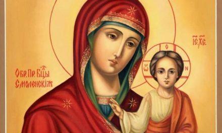 Смоленская икона Божией Матери, именуемая «Одигитрия»