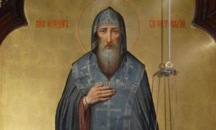 Преподобный Феодор Острожский (†1446)