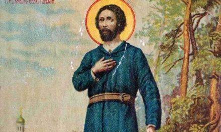 Святой праведный Симеон Верхотурский (†1642)