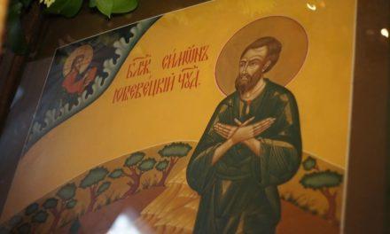 Блаженный Симон, Христа ради юродивый, Юрьевецкий (†1584)