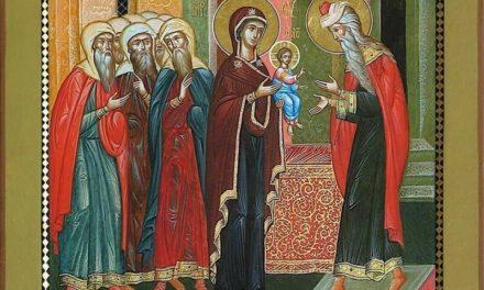 Старый новый год и Праздник Обрезание Господне