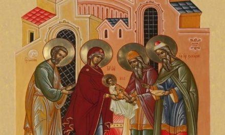 14 января — Обрезание Господне и память свт. Василия Великого