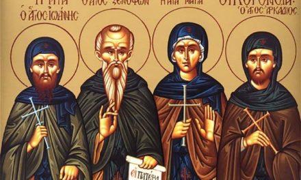 Святые преподобные Ксенофонт и Мария, родители преподобного Иоанна Лествичника (†Vв.)