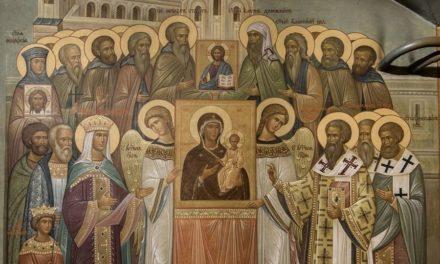 Толкование воскресного Евангелия. Неделя 1-я Великого поста. Торжество Православия