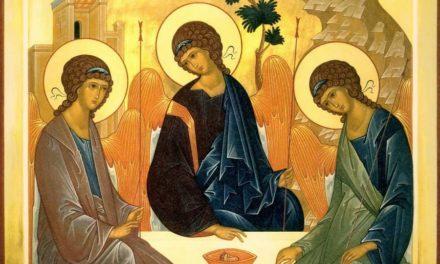 Святая Троица (Пятидесятница)