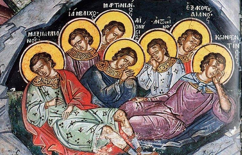 Семь Эфесских отроков (IIIв)