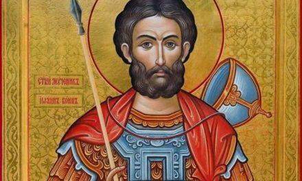 Святой мученик Иоанн Воин (IVв)
