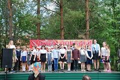Концерт в честь Дня Победы