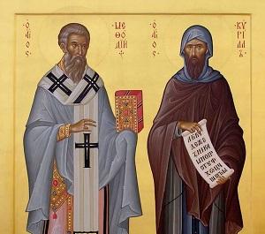 Равноапостольные Кирилл (†869) и Мефодий (†885), учители Словенские
