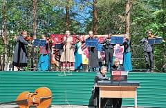 Концерт ансамбля «Интермеццо»