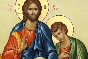 осподь Иисус Христос и Апостол Иоанн. Тайная вечеря. Фрагмент иконы