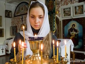 Фото: turcalendar.ru