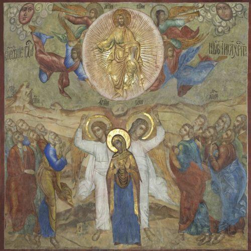 Вознесение Господне. Роспись свода Успенского собора Троице-Сергиевой Лавры