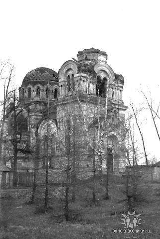 Свято-Воскресенский (старый) храм - ориентиров. 1975 г.