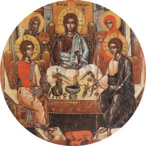 «Троица: так Бог один или три? И откуда Церковь это знает?»