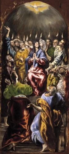 Сошествие Святого Духа. Эль Греко. Фрагмент. Ок. 1600 г.