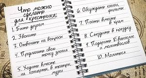 Фото: foma.ru