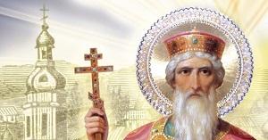 Великий киевский равноапостольный князь Владимир Красное Солнышко, креститель Руси – память 15 (28) июля