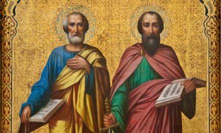 «Верх» апостолов