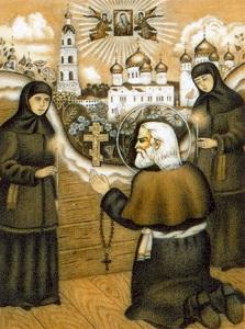 Молитва прп. Серафима Саровского о Дивееве