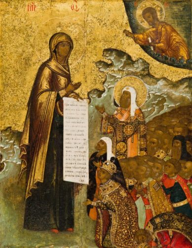 Богоматерь с предстоящими. 1613-1620, Россия, Москва