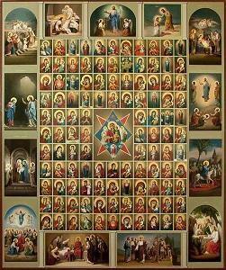 Фото: gorlovka-eparhia.com
