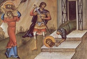Усекновения главы святого Иоанна Предтечи