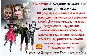 Фото: dimitri.moseparh.ru