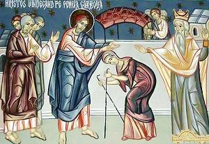 Христос исцеляет скорченную женщину