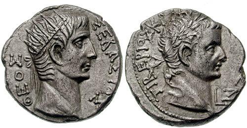 Динарий Тиберия