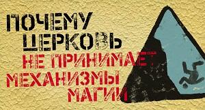 Иллюстрация Натальи Федоренковой