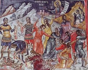 14 000 младенцев, от Ирода в Вифлееме избиенных