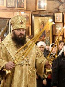 Епископ Сергиево-Посадский Парамон (Голубка)