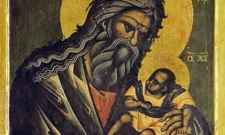 16 февраля — день памяти праведных Симеона Богоприимца и Анны Пророчицы