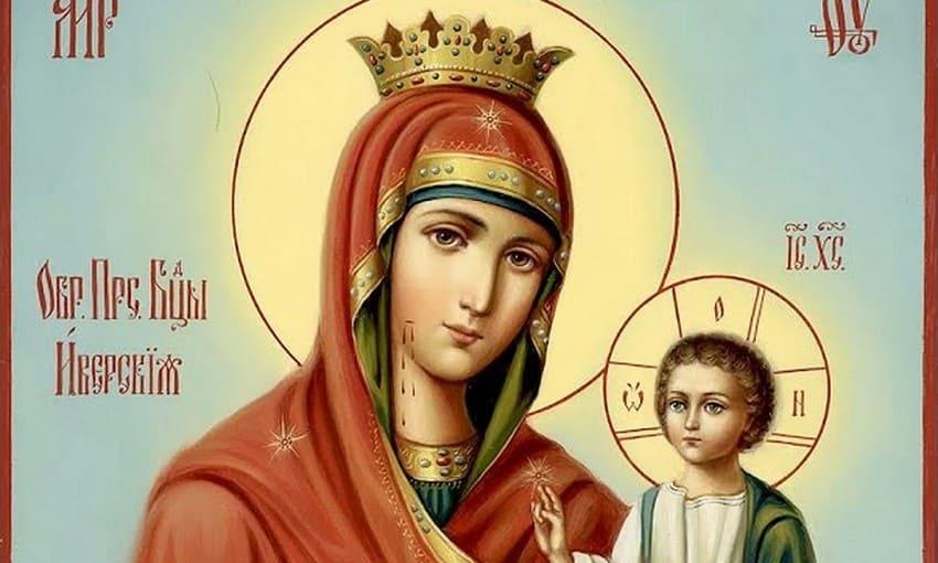 25 февраля — празднование в честь Иверской иконы Божией Матери