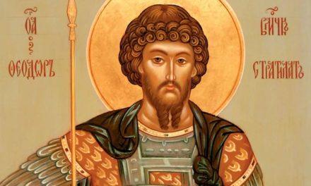 21 февраля — память великомученика Феодора Стратилата