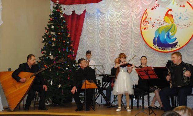 Святочный концерт в Детской школе искусств