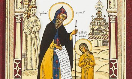 Преподобный Авва Дорофей о Святой Четыредесятнице