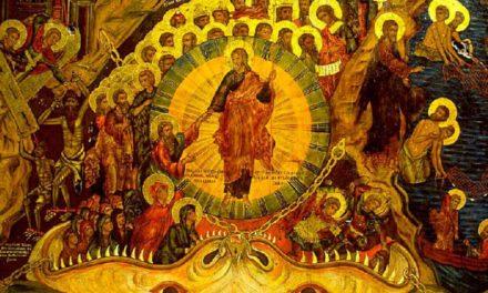 Символ веры: седьмой член. О Страшном суде и Царствии Небесном