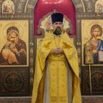 священник Михаил Дубинин