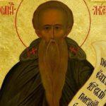День памяти преподобного Иоанна Лествичника, игумена Синайского