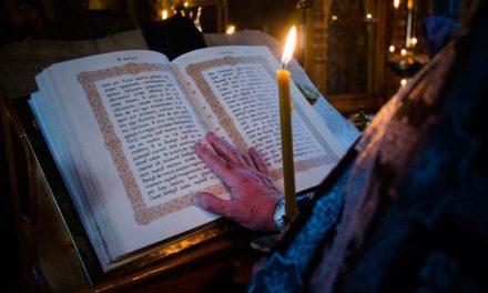 Зачем читают Евангелие на богослужениях?