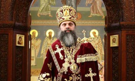 Пасхальное послание митрополита Иваново-Вознесенского и Вичугского Иосифа