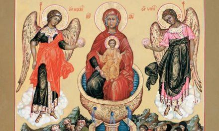 Празднование в честь иконы Богородицы «Живоносный Источник»
