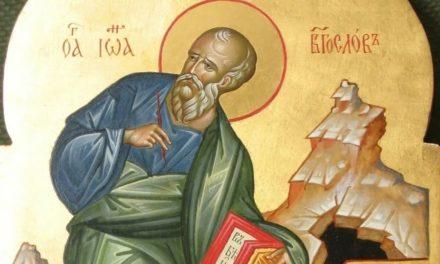 21 мая — день памяти апостола и Евангелиста Иоанна Богослова