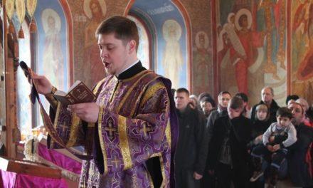 Кто такие «труждающиеся», о которых молится Церковь?