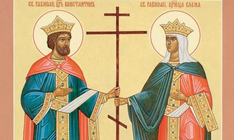 3 июня — память равноапостольных царя Константина Великого и матери его царицы Елены
