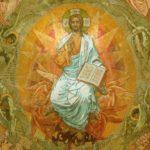 Что такое «слава Божья»