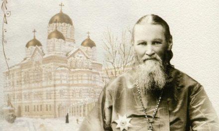 Святой праведный Иоанн Кронштадтский (†1908)